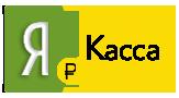 Способ оплаты через Яндекс Кассу