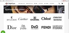 Страница всех брендов