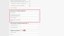 Заказ на ЯндексМаркете