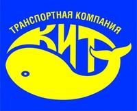 """Интеграция с транспортной компанией """"kit"""""""