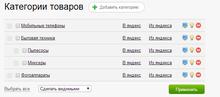 Расширенный модуль экспорта в ЯндексМаркет