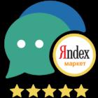 Отзывы с Яндекс.Маркета
