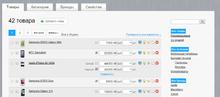 Выборочный экспорт товаров в yandex.xml