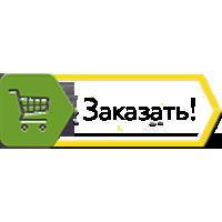Заказ на ЯндексМаркете для OkayCMS